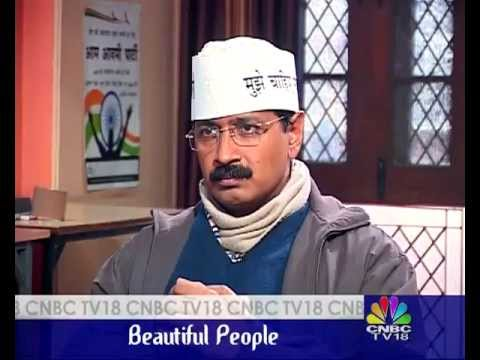 Beautiful People with Arvind Kejriwal   5 January 2013