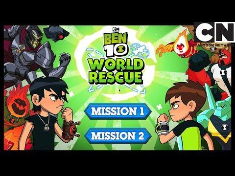 بن 10 | الفيديو التجريبي الكامل للعبة بن 10 إنقاذ العالم المهمة 2 | كرتون نتورك
