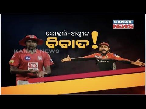 IPL 2019: Did Virat Kohli Taunt Ashwin About Mankading?