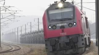 7602호 디젤기관차 견인 벌크시멘트 화물열차