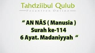 Murottal Surah AN-Nas (Manusia) dan Terjemahan - Syaikh Masyiri Al Afasi
