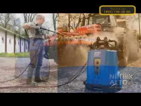 Nilfisk-ALTO NEPTUNE 2-41 - мойка с нагревом воды