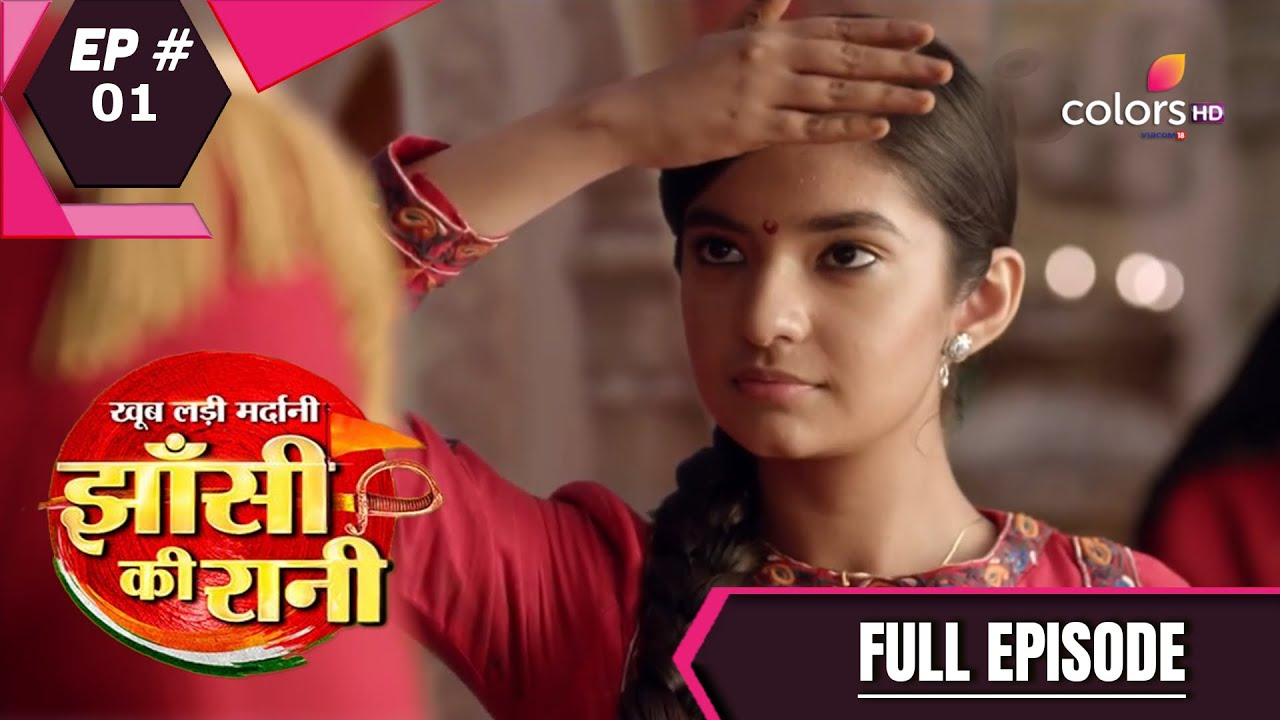 Download Jhansi Ki Rani | झांसी की रानी | Episode 1