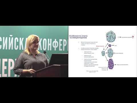 Лейкоэнцефалопатия головного мозга как редкое осложнение терапии Anti-PD1