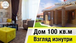 Новый дом 2018. Продается коттедж в 30 мин.от центра Ставрополя Купить дом 100 м2 уже сегодня