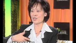 心理咨询师金韵蓉(Tammy Liu ):剩女的婚姻(spinster)如何不再难-HD