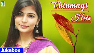 Chinmayi Super Hit Best Collection Audio Jukebox