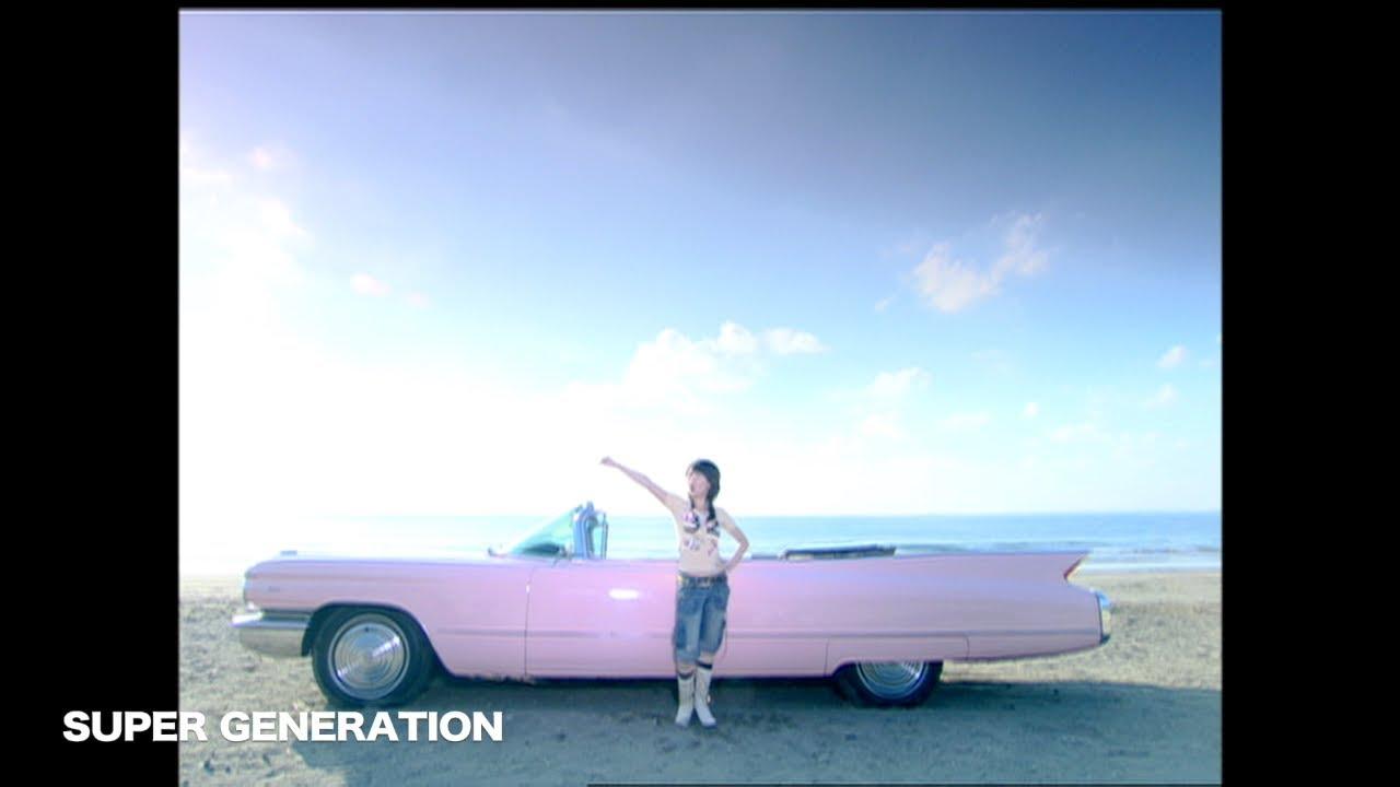 水樹奈々「SUPER GENERATION」MUSIC CLIP