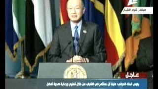 فيديو| البنك الدولي: اتفاق التجارة الحرة حجر الزاوية لدعم دول إفريقيا