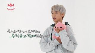 "[Teaser] Why Minhyuk said ""I love you"" to Joohoney? #Minhyuk…"