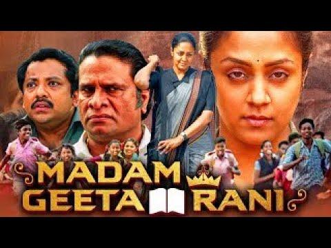Download Madam Geeta Rani (Raatchasi) New Released Tamil Movie   Jyothika, Hareesh Peradi