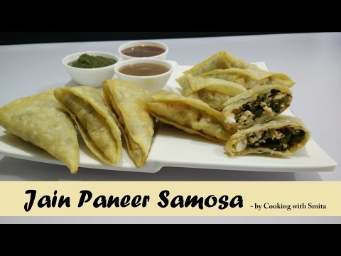 Jain Paneer Samosa Recipe in Hindi by Cooking with Smita | Jain Samosa Recipe | No Onion No Garlic