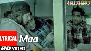 'Maa' Lyrical Video | Gollu aur Pappu | Vir Das, Kunaal Roy Kapur | Kunal Ganjawala, Santokh Singh D