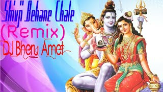 Shivratri Special 2019-ShivJi Bihane Chale (Club Bass Mix) [DJ Bheru Amet]