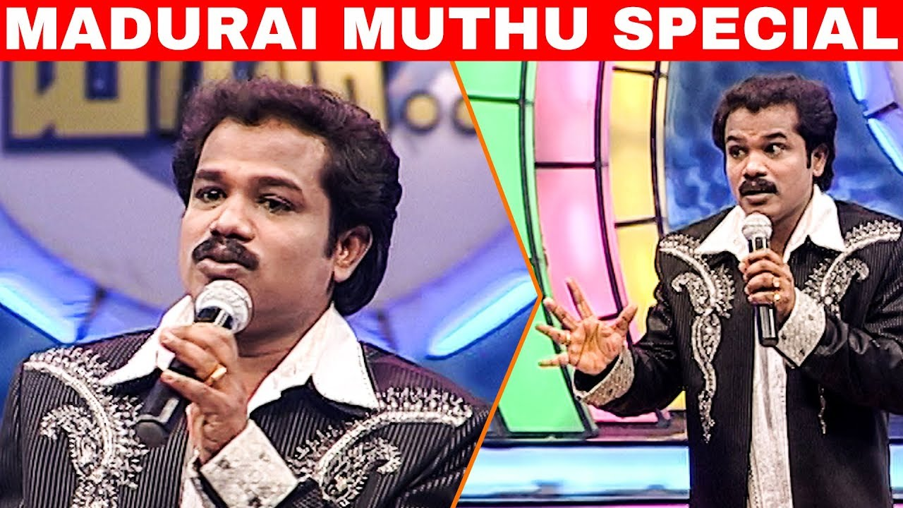 Download Madurai Muthu Comedy Collection   Episode 22   Solo Performance   Asatha Povathu Yaru   மதுரை முத்து