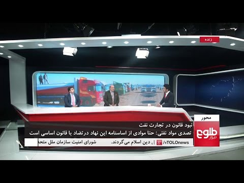 MEHWAR: Probe Finds Law To Monitor Fuel Trade Is Absent