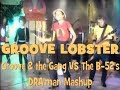 GROOVE LOBSTER - THE B-52'S VS GROOVE & THE GANG - DRA'man
