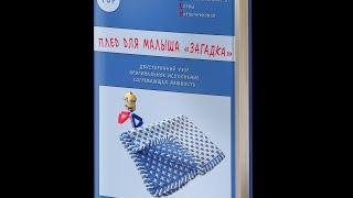 Как читать книги PDF