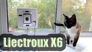 Liectroux X6 робот-мойщик окон