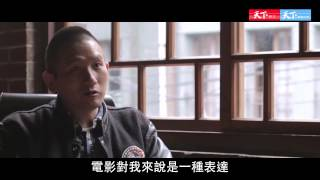 《聚。離。冰毒:趙德胤的電影人生紀事》