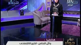 بالفيديو.. خبير اقتصادي: من يحمل الذهب في مصر سيمتلك ثروة قومية قريبا