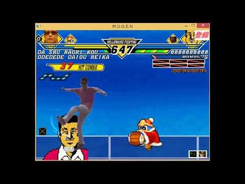 MUGEN syamu_game&デデデ陛下vs...