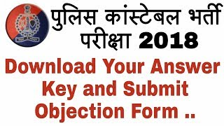 Police Bharti Re-Exam 2018 // Download Answer Key and Submit Objection .