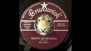 Bill Riley - Rockin