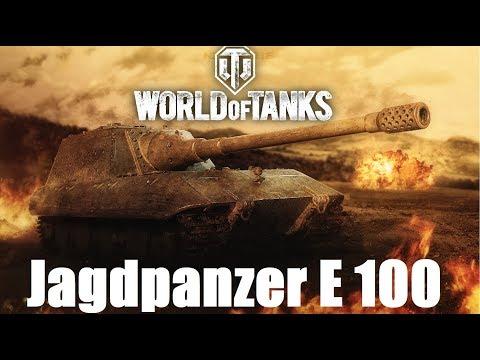 БОЛЬШОЙ БОСС. Jagdpanzer E 100. Стоит лт качать? WOT-СТРИМ®.
