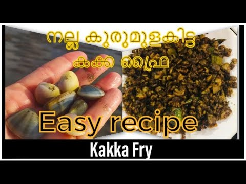 Kakka (Clam) fry | Malayalam Vlog | Cooking | Australian Diaries | SeaFood | South Indian | Kerala from YouTube · Duration:  8 minutes 6 seconds