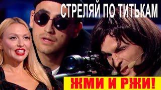 Стреляй Поляковой между ЛЮЛЕЙ Короче говоря это даже не до слёз это обоссаться от смеха ДНЕПР Лучше