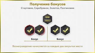 Real Gold   презентация компании   Real Gold   надёжный партнерский интернет бизнес