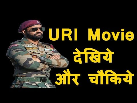 uri movie online watch paid