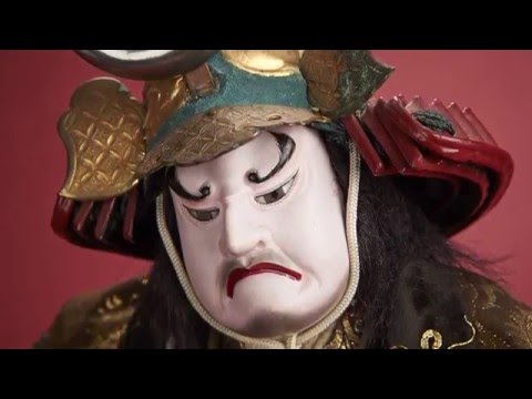 Carabet Collection Part 2 - Antique Japanese Dolls - At Auction January 10, 2016