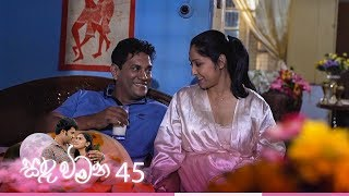 Sanda Wimana | Episode 45 - (2020-04-09) | ITN Thumbnail