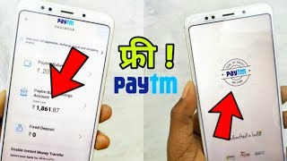 Now ! Spin & Earn Free Paytm Cash With This New Earning App 2018 latest android app