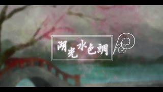 Lun Sang