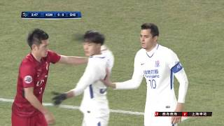 2018 AFC CL - Groups H  Round 1 - Kashima Antlers vs Shanghai Shenhua