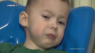 Трирічний хлопчик з Рівного бореться з рідкісним захворюванням