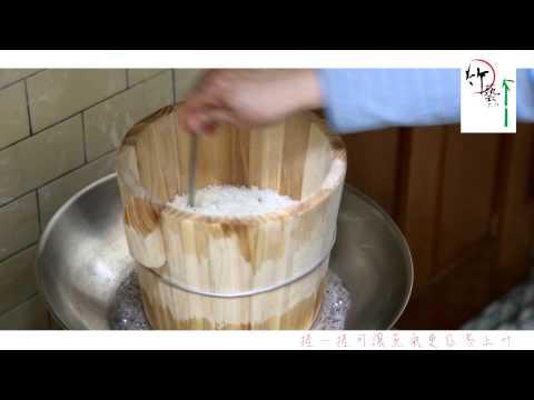 竹藝工坊---蒸飯桶