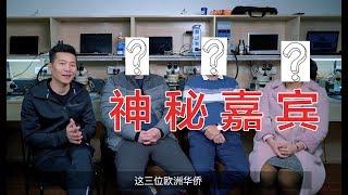 【一次采访】是什么原因让欧洲华侨选择回国学习手机维修?