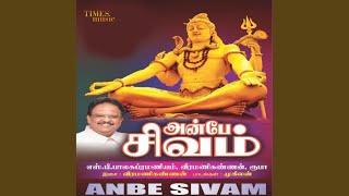 Mandhiram Siva Mandhiram
