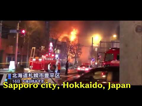 Real Footage, Japan explosion, 42 people injured in Sapporo restaurant blast