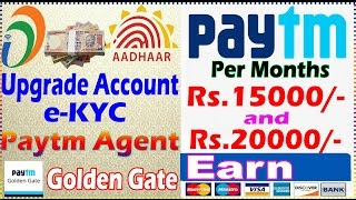 upgrade account basic kyc   paytm agent registration retail district