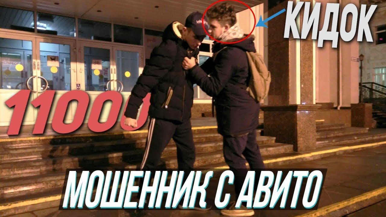 18VKRU  объявления Воткинска