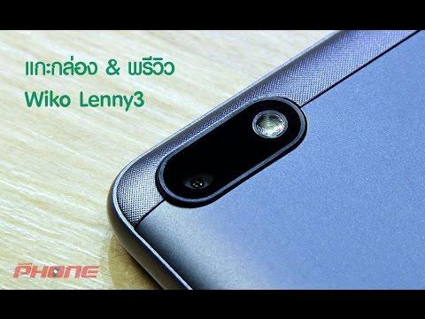 แกะกล่อง & พรีวิว Wiko Lenny 3 สมาร์ทโฟนสุดเท่ในแบบ Metal Design