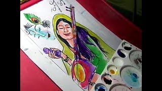 How to Draw Lord Krishna Meera bai Color Drawing
