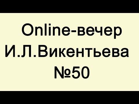 Бесплатные игры Таблица умножения онлайн