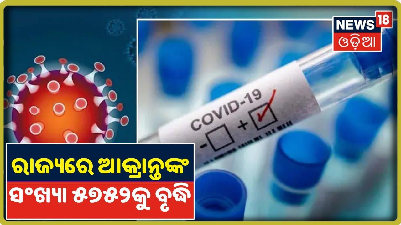 Düren Coronavirus