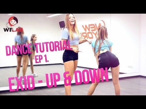 開始Youtube練舞:up&down-exid | 分解教學